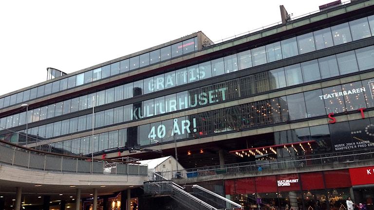 Kulturhuset på sergels torg i Stockholm. Foto: Ingrid Forsberg/SR.