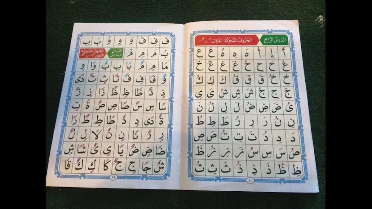 The letters of the Arabic language. Photo: Aldelaziz Maalmoum / Radio Sweden.