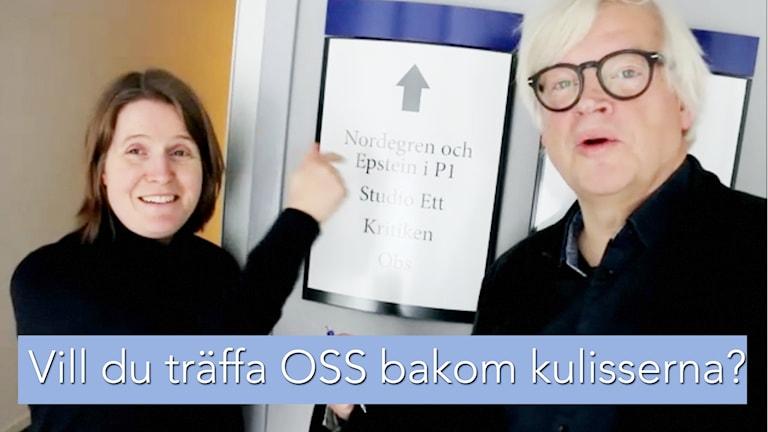 Louise Epstein och Thomas Nordegren bjuder på sig själva - tävla om en träff genom att skänka pengar till Musikhjälpen.
