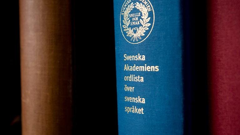 Svenska akademins ordlista