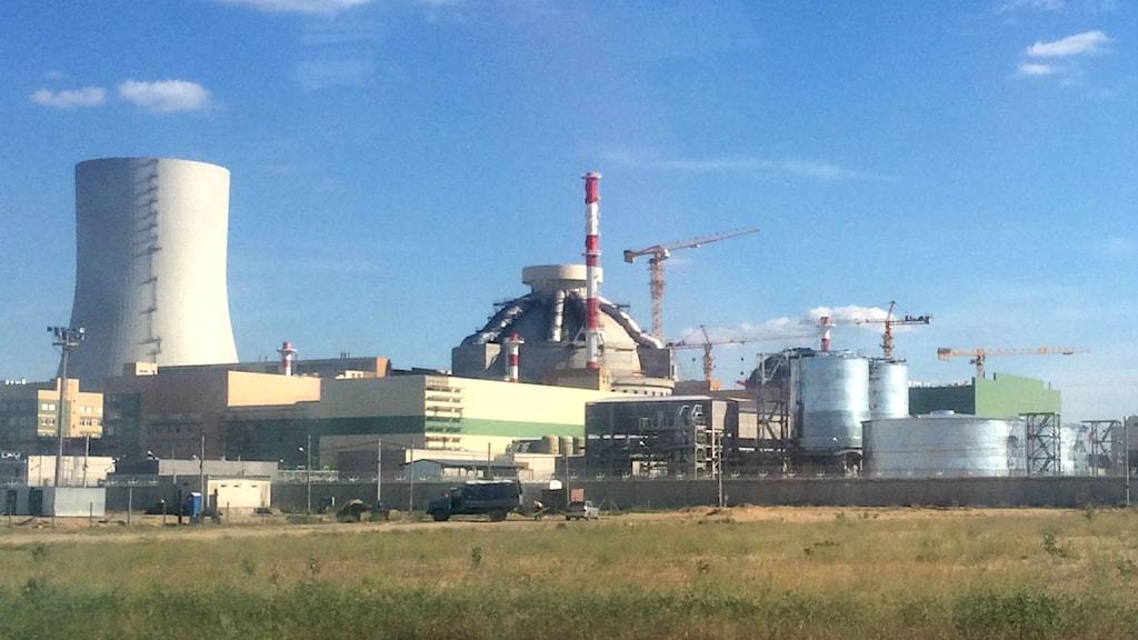 kärnkraftanläggning