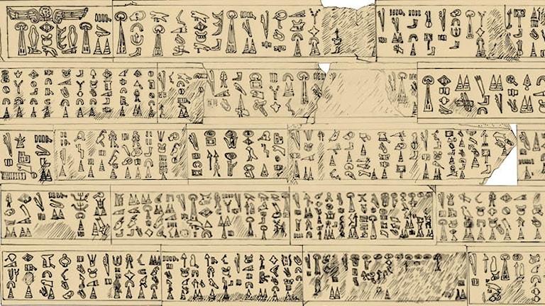 Fem rader luviska hieroglyfer