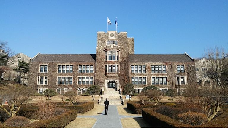 Yonseis universitet i Sydkorea.