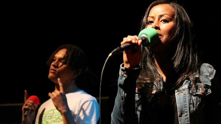 Cherrie och Yemi