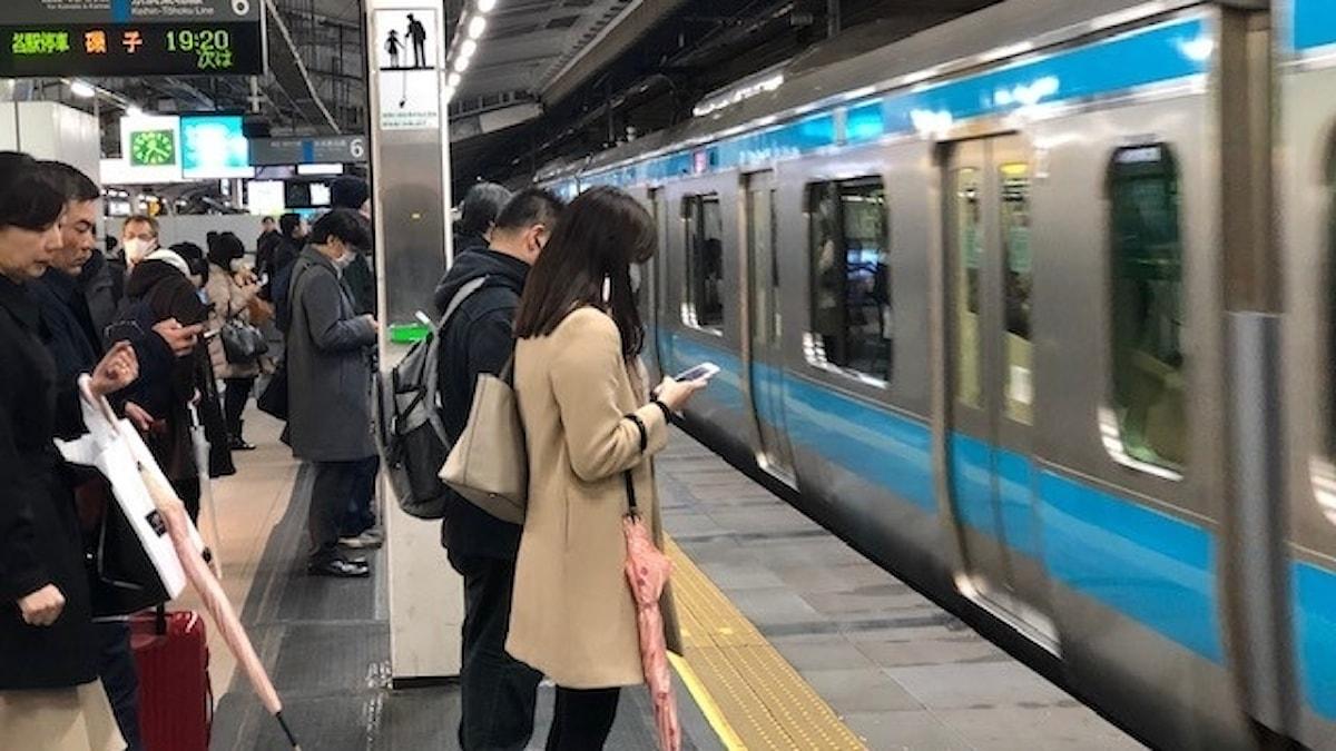 Tågperrong i Japan