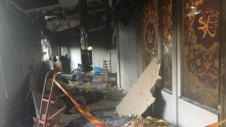Förstörelse Imam Ali-moskén