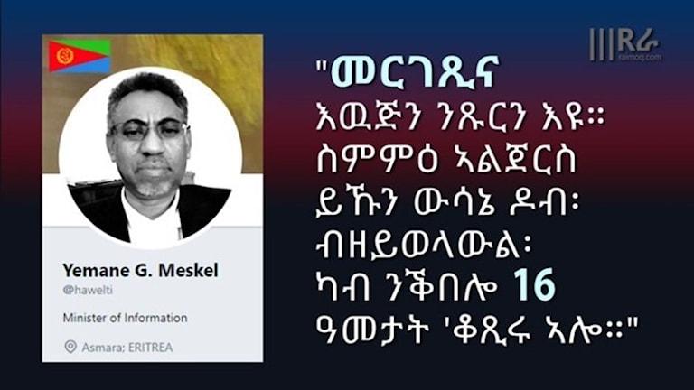 Så här ser informationsminister Yemane Gebremeskel ut när han twittrar