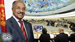 Regimens pressbild av Osman Saleh, tagen vid ett annat tillfälle