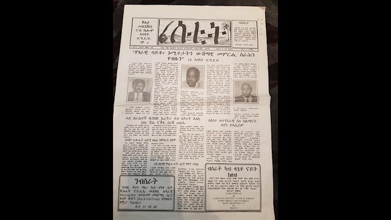 Setit- den tidning Dawit Isaak var med och gav ut 2001- och nu är fängslad på 17:e året för. Utan åtal och rättegång