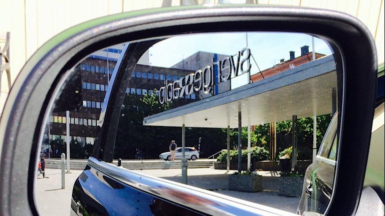 Sveriges Radio i backspegeln