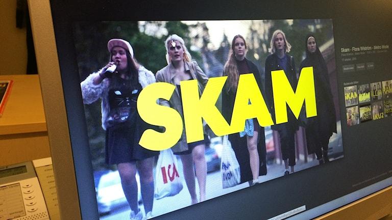 bild på teveruta med bild på teveserien Skam i svt. Foto: anders diamant