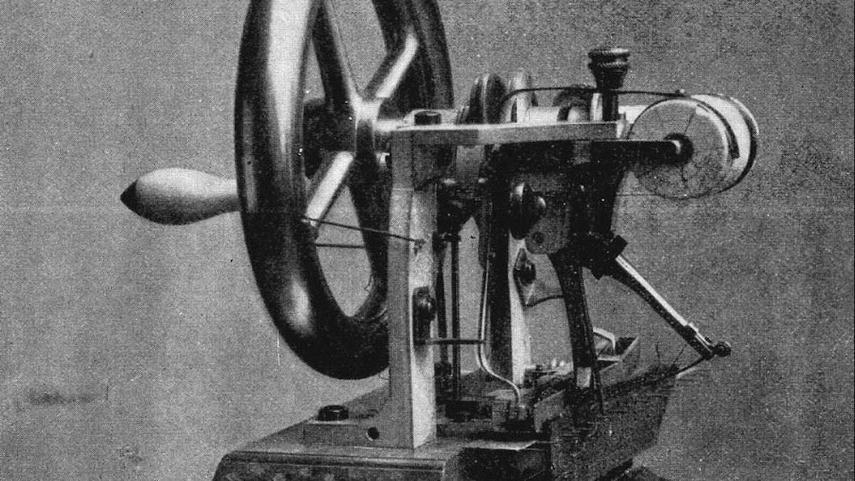 Symaskinen på fotografi från 1845