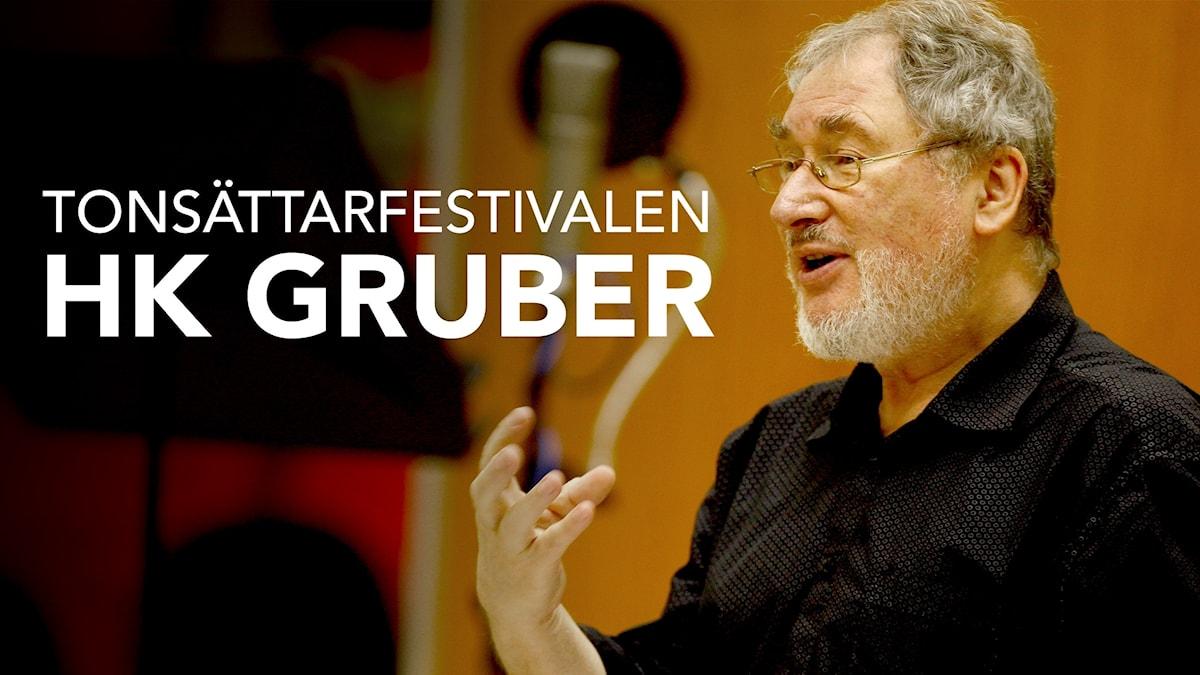 HK Gruber är årets tonsättare på Tonsättarfestivalen i Stockholm.