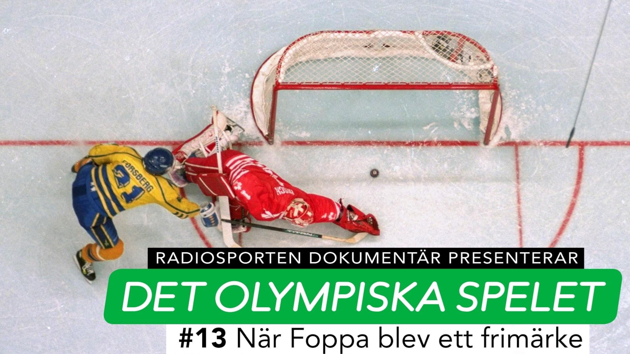 #13 När Foppa blev ett frimärke