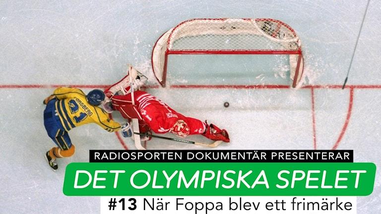 När Foppa blev ett frimärke. Foto: TT