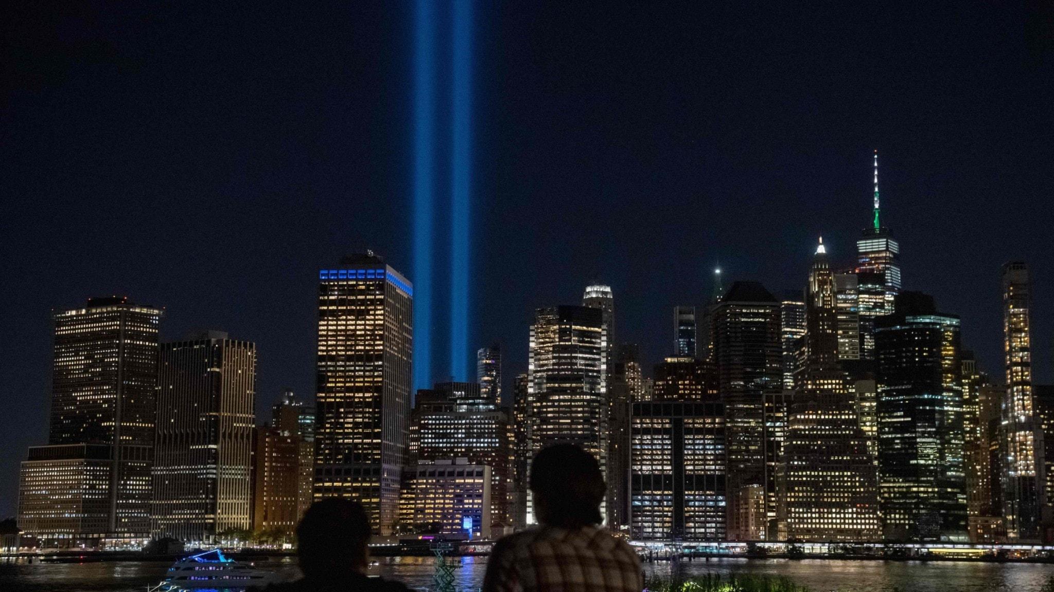 New York minns attacken mot World Trade Center.