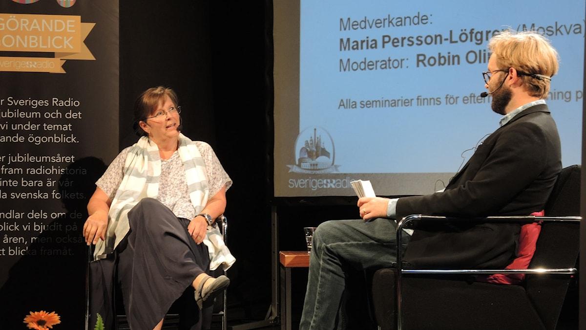 Maria Persson-Löfgren. Foto: Arna Sunje/Sveriges radio