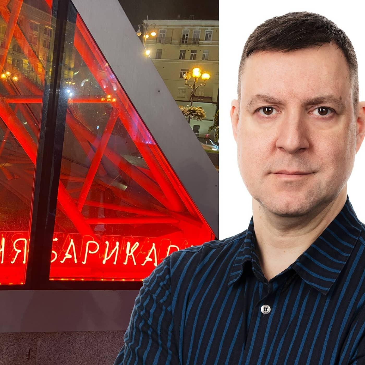Den sista barrikaden: Fredrik Wadström, Kiev