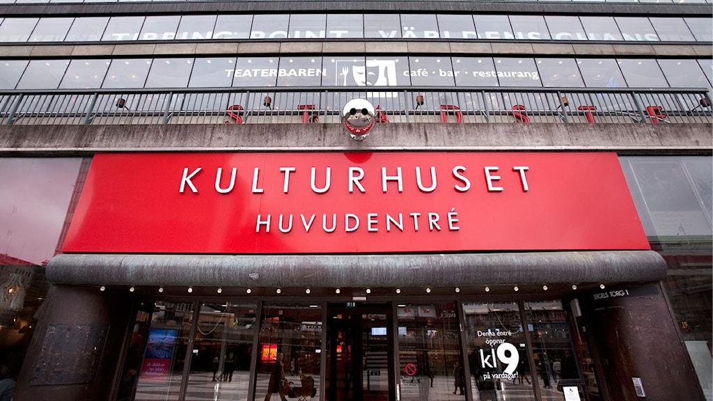 Kulturhuset i Stockholm. Foto: Dan Hansson/ SvD/SCANPIX