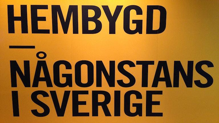 """Historiska museet i Stockholm har samlat 1 000 personers berättelser om """"sitt"""" Sverige. Foto: Ulrika Lindqvist/SR."""