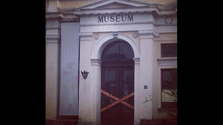 Bosnien och Herzegovinas Nationalmuseum