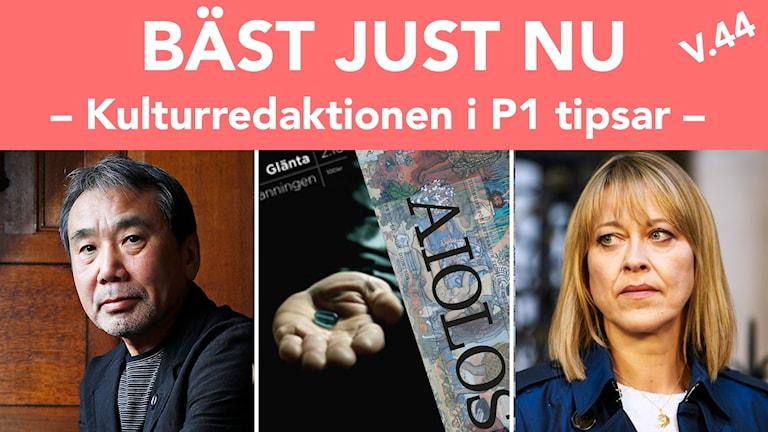Bäst just nu v.44: Haruki Murakami, två tidskrifter och The Split.