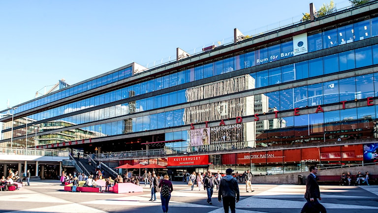 Kulturhuset Stadsteatern i Stockholm.