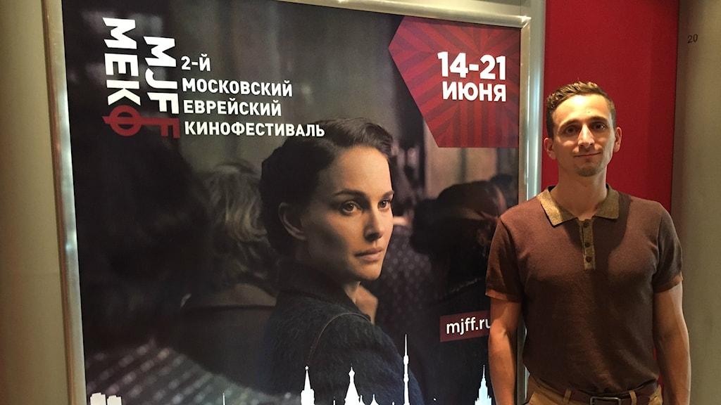 Egor Odintsov