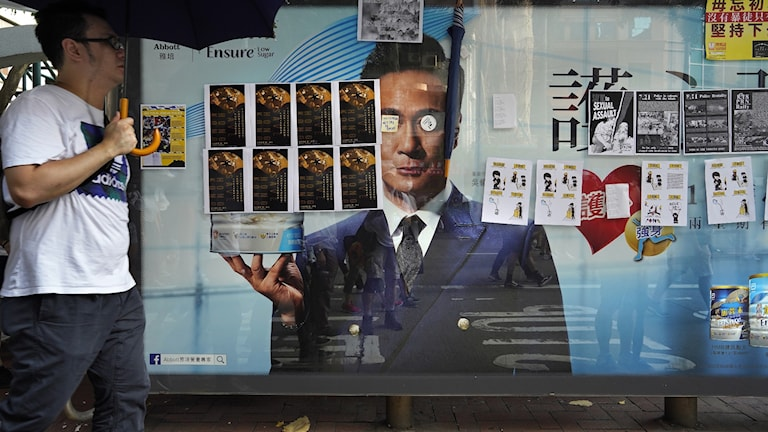 Hong Kong Protests Graffiti Photo Gallery
