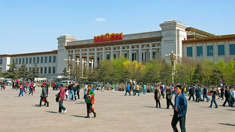 Kinas Nationalmuseum i Peking.