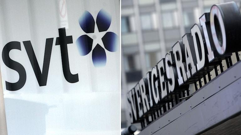 SVT och Sveriges Radio