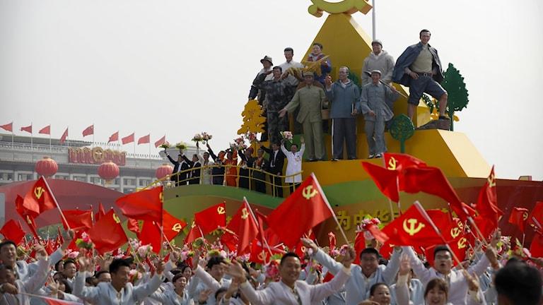China 70 Years