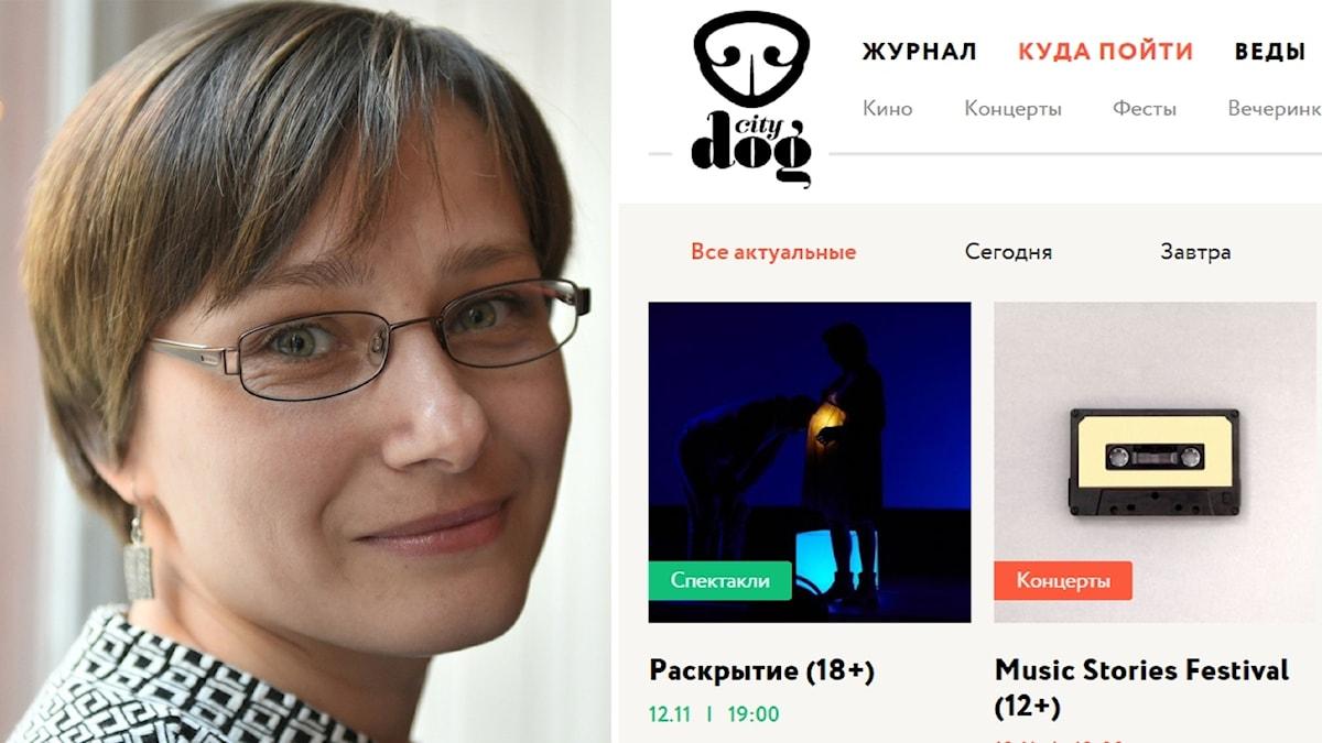Iryna Vidanava, redaktör för sajten City Dog och skärmdump från sajten.