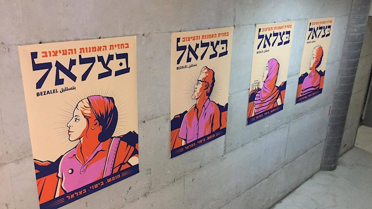 "Skolans nya affischer med rubriken ""Yttrandefrihet på Bezalel""."