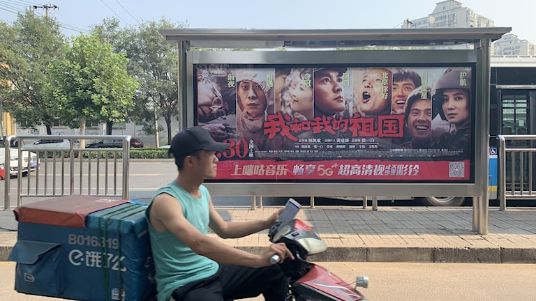 Filmaffisch för Jag och mitt Fosterland, vid en busstation i Peking.