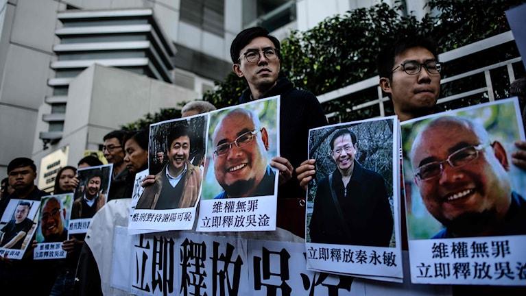 Protestmarch för den fängelsedömda aktivisten Wu Gan