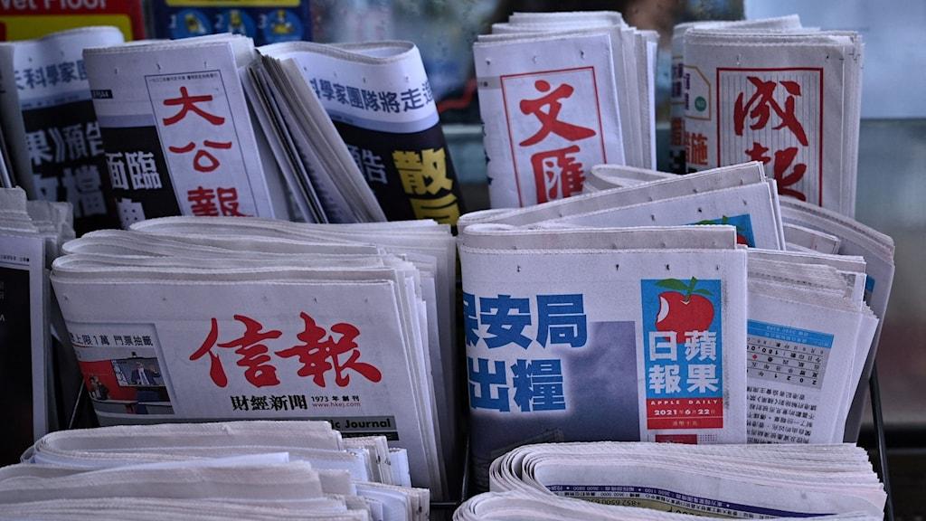tidningen Apple daily