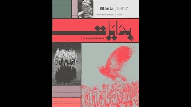 Kulturtidskriften Glänta samarbetar med Libanonbaserade tidskriften Bidayat