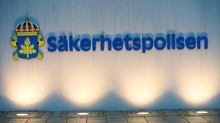 Skylt på Säkerhetspolisens huvudkontor i Solna.