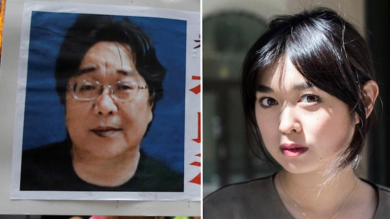 Till vänster: Gui Minhai, till höger: dottern Angela Minhai. Hon har inte fått kontakt med sin pappa.