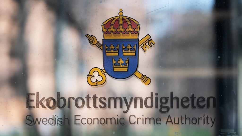 Bilden visar Ekobrottsmyndigheten logga.