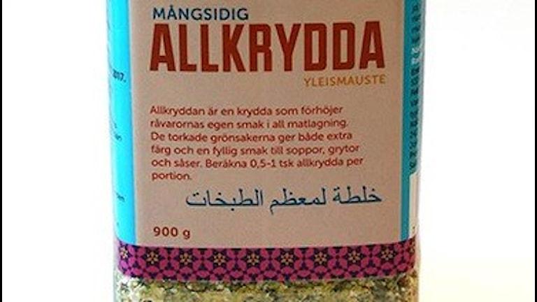 En krydda kan innehålla salmonella. Foto: Sevan