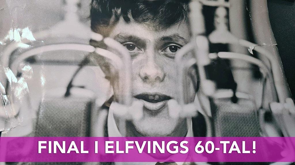 Ulf Elfving på 60-talet. Syns mellan två mikrofoner.