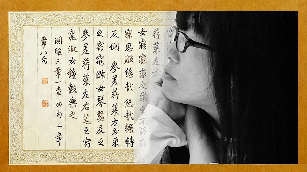 Yu Xiu Hua