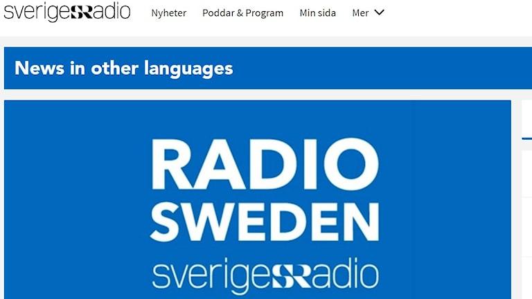 Skärmklipp Radio Sweden