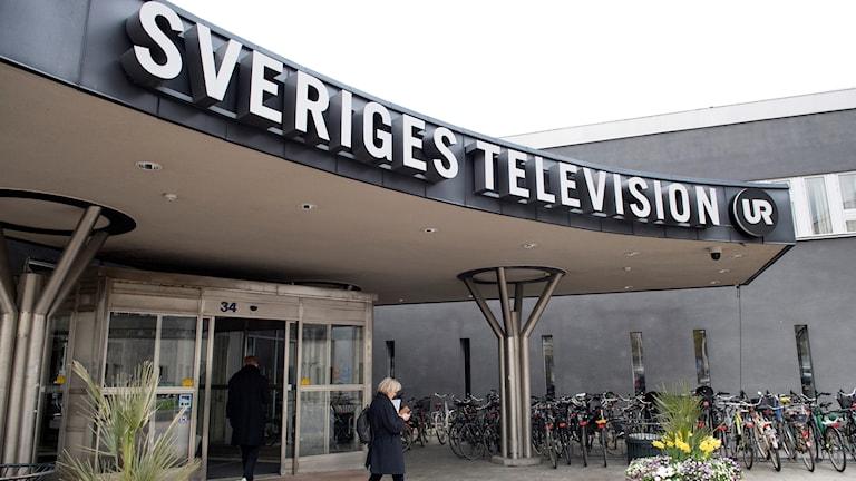 مبنى التلفزيون السويدي في ستوكهلوم