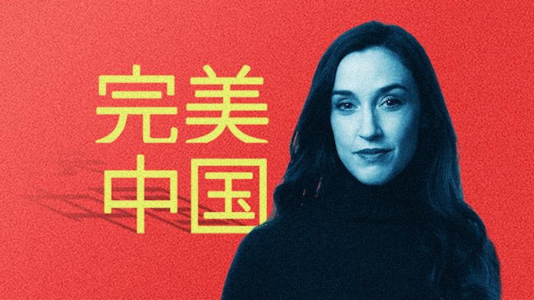 Hanna Sahlberg öppnar sitt arkiv och berättar om Kina – nationen som strävar efter det fulländade samhället.