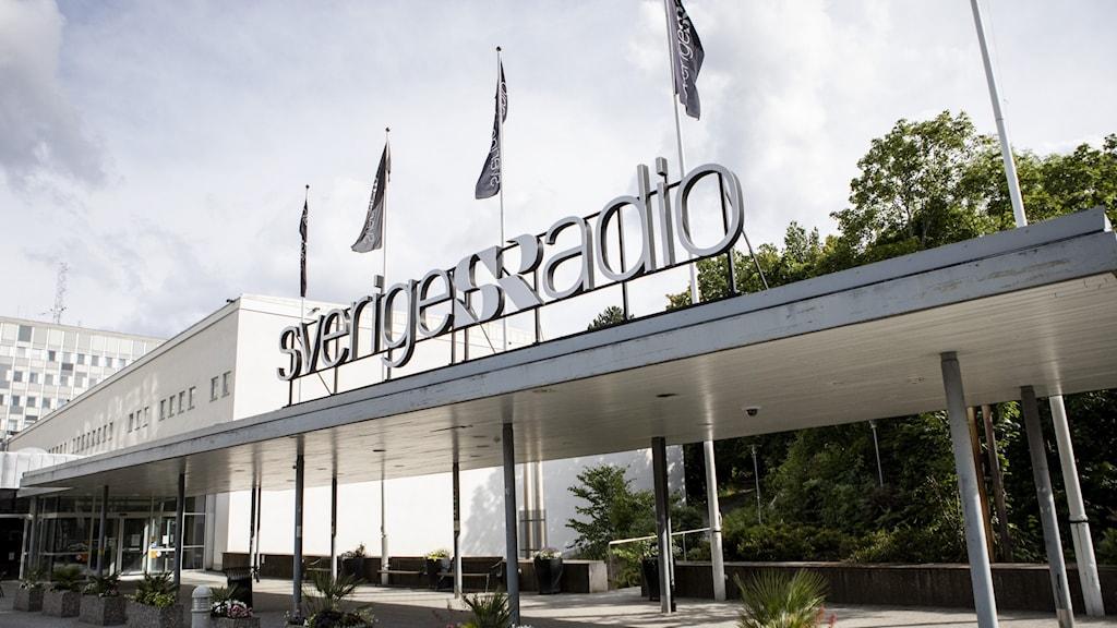 Sveriges Radios redaktion i Stockholm.