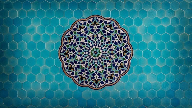 Programbild för Mellanösternpodden i P1