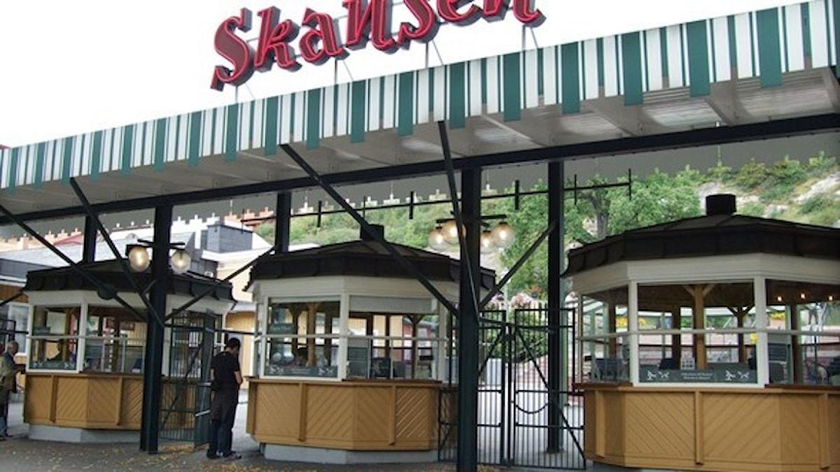 Skansens entré (foto: Anna Tullberg, SR)